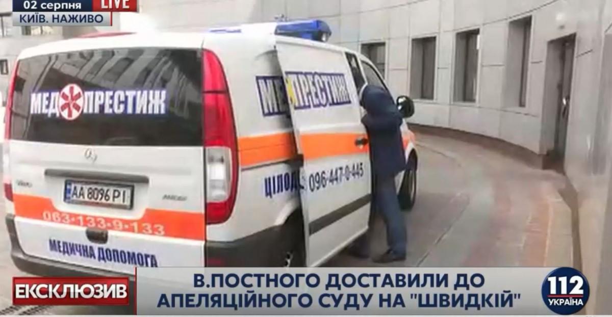 Фигуранта «газового дела» Постного доставили в суд на «скорой»