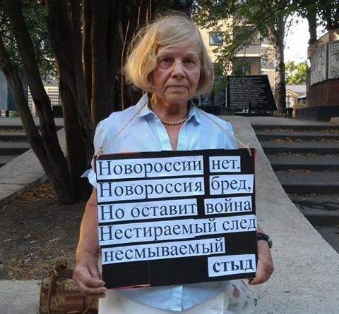 Смелое фото с акции в Ростове взбудоражило сеть