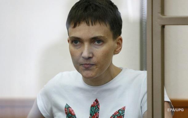 Савченко больше не стоит нашего уважения