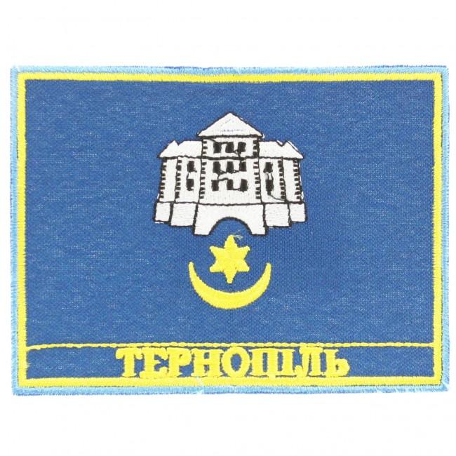 В Тернополе активисты увидели знаки масонов на гербе