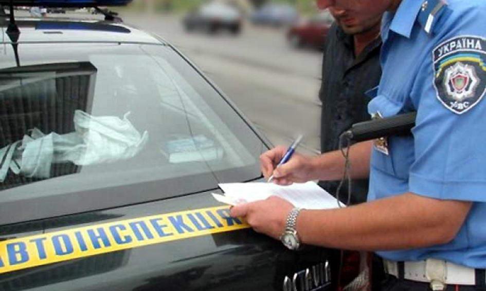 Украинских водителей заставят платить сполна