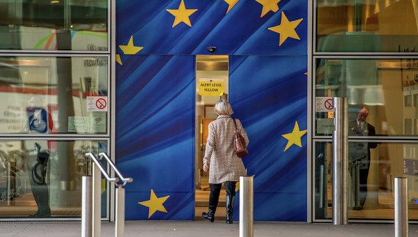 Саммит Украина-ЕС снова перенесли