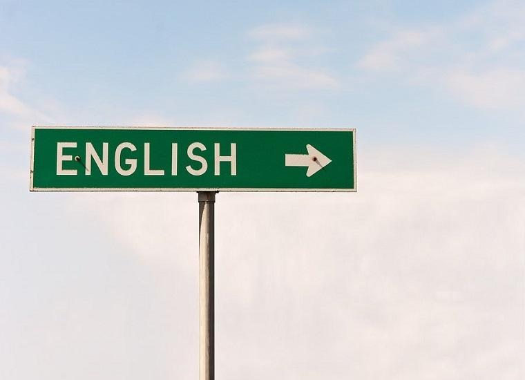 Госслужащие будут учить английский язык
