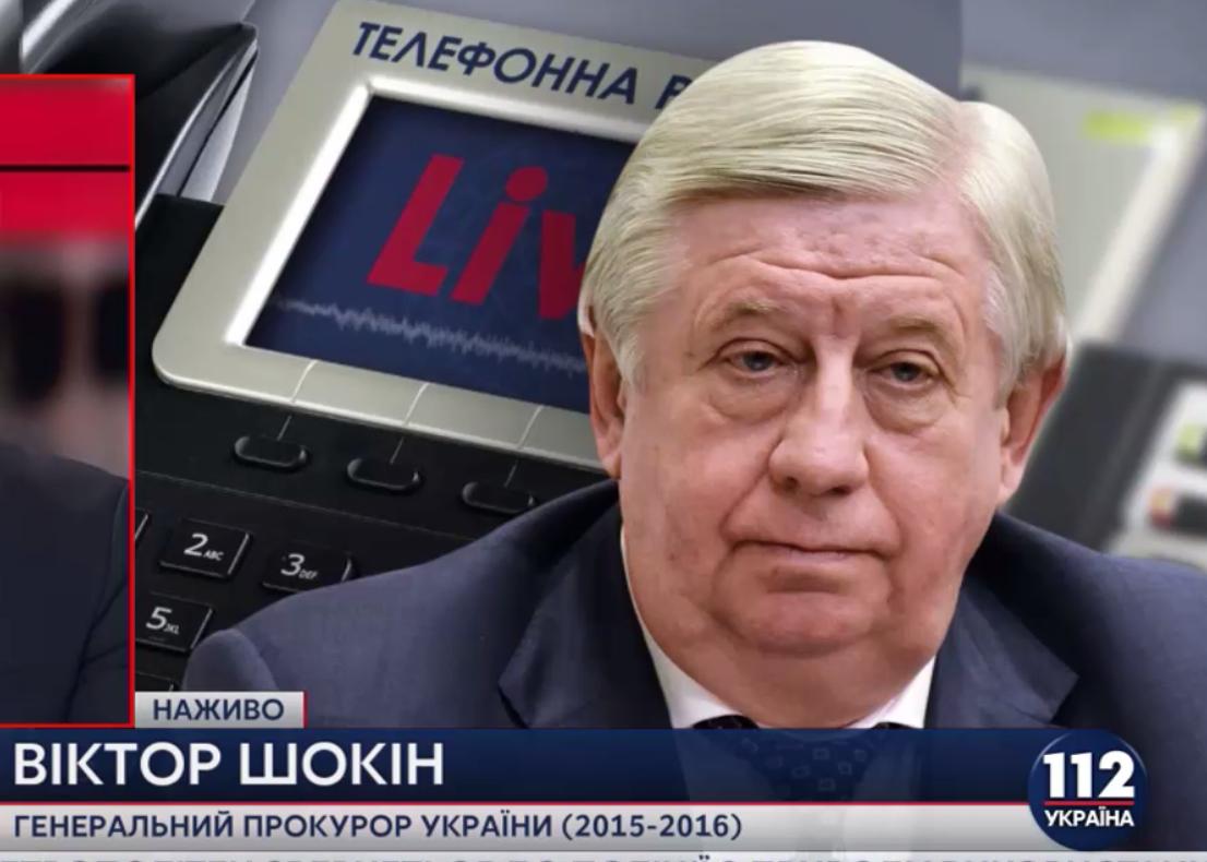 Шокин считает, что Луценко может подать в отставку, если увидит, что «недорабатывает»
