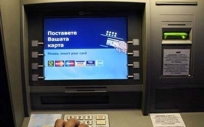 В Одесской обл. разоблачили группу мошенников, которые завладели 2 млн грн банковских средств