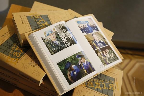 Откровения Надежды: отрывки из книги Савченко