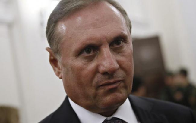 Защита Ефремова требует передать дело в НАБ
