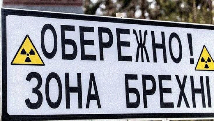 Украина проиграла информационную войну