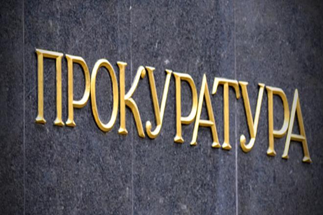 Прокуратура подозревает сотрудников Госслужбы АТО в хищении 20 млн грн