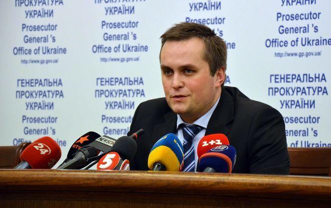 Холодницкий рассказал, когда антикоррупционная прокуратура потребует экстрадиции Онищенко