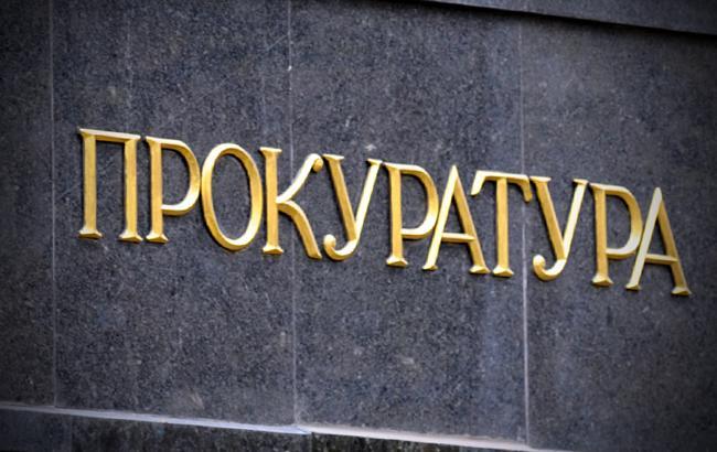 Суд Харькова арестовал разыскиваемого Интерполом россиянина