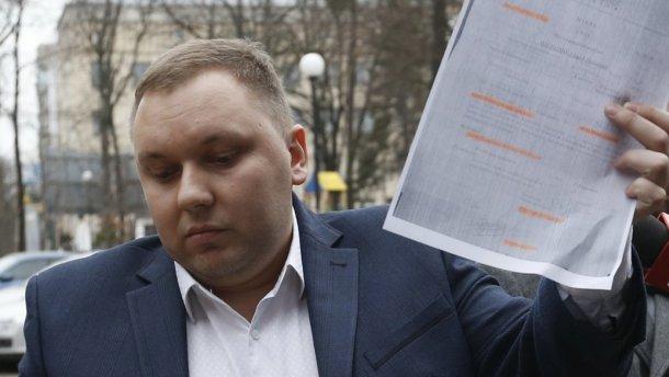 Суд избрал меру пресечения Пасишнику