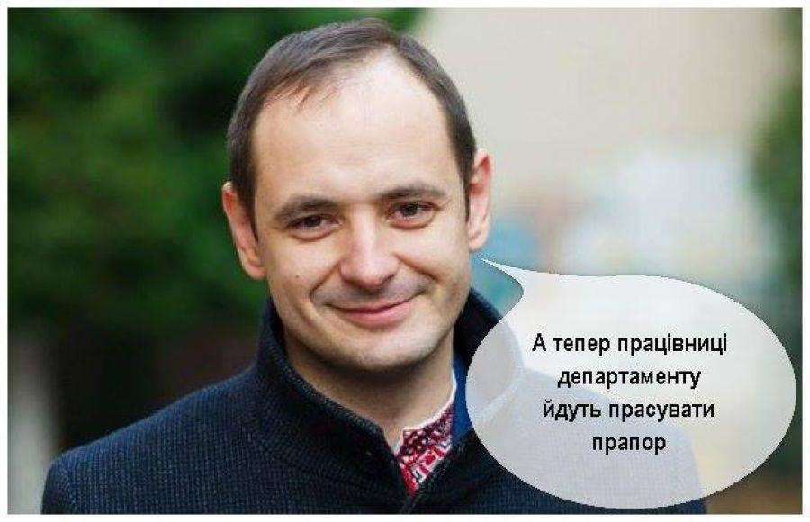 В соцсетях смеются над мэром Ивано-Франковска и обвиняют его в сексизме