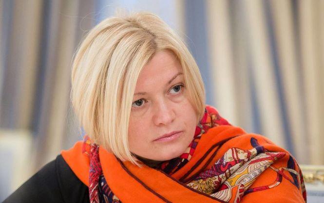 Боевики впервые за два года допустили к украинским пленным представителей ООН — Геращенко