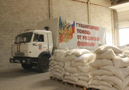 Российский «гумконвой» прибыл на Донбасс