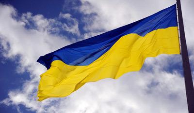 В Украине сегодня отмечают День государственного флага
