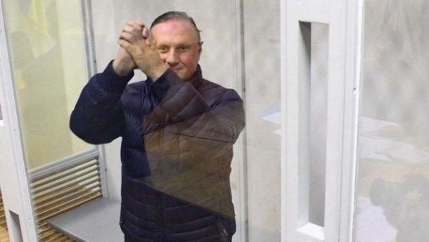 Ефремову сообщили о подозрении