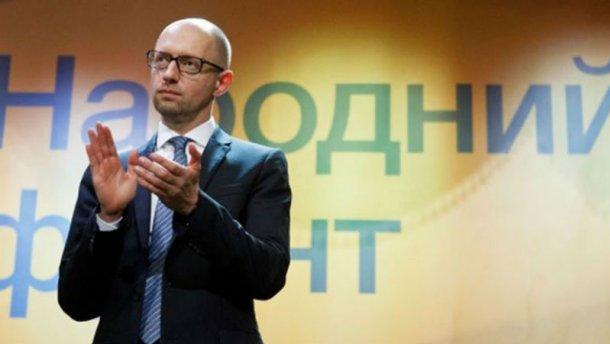 Бедный «Народный фронт» – в партии отчитываются, что не получили ни копейки доходов