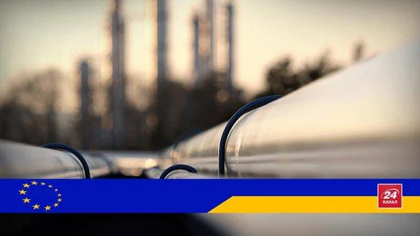 Реформа наполовину: почему рано говорить о газовой независимости Украины