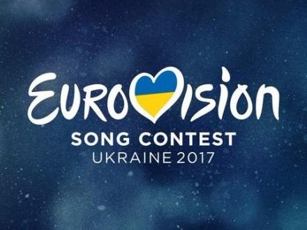 Сегодня будет объявлен город-хозяин Евровидения-2017