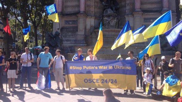 Украинцы провели манифестацию в Париже