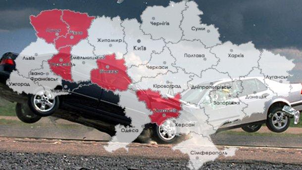 Где в Украине чаще всего случаются ДТП