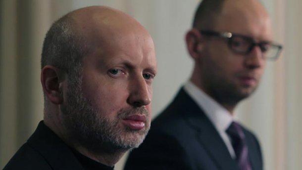 ГПУ вызвала на допрос Авакова, Турчинова и Яценюка