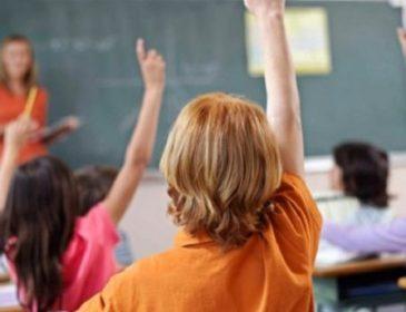 Как «разгрузили» учебную программу для детей начальной школы: коротко и понятно