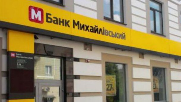 Скандал с «Михайловским» не стихает: задержали главу правления