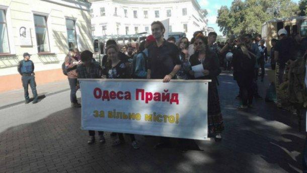 Марш равенства в Одессе. Первые провокации