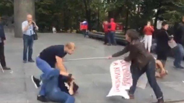 В Москве избили участников проукраинской акции