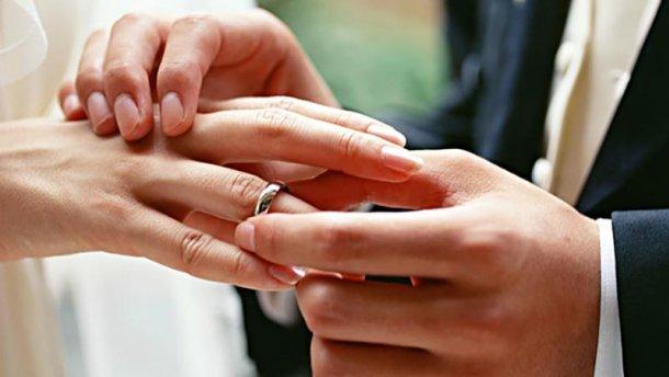 В Украине заработал сервис бракосочетания за сутки
