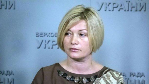 Украине нужны победы, а не Селфи с русскими, — Геращенко об инциденте на Олимпиаде