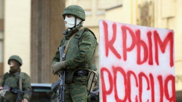 Чего ждать от провокаций оккупантов в Крыму