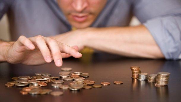 10 признаков того, что ваша зарплата меньше, чем должна быть