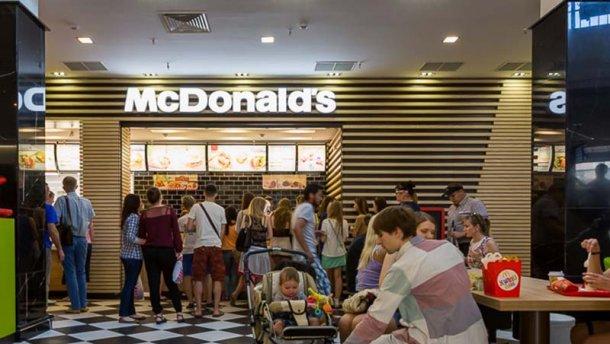 В харьковском McDonald's работники отказались разговаривать на украинском языке