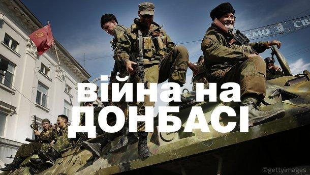 Сеть облетело впечатляющее фото подвига украинских бойцов в Широкино