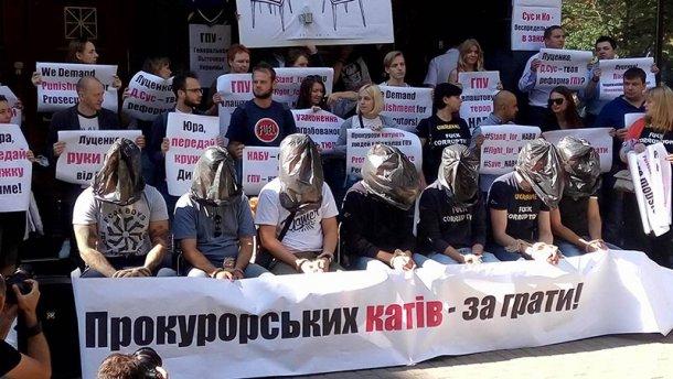 К Луценко пришли протестующие с мешками на головах