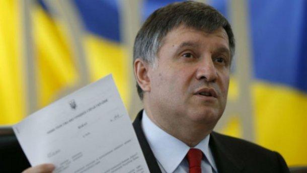 Аваков предлагает Порошенко уволить почти сотню генералов