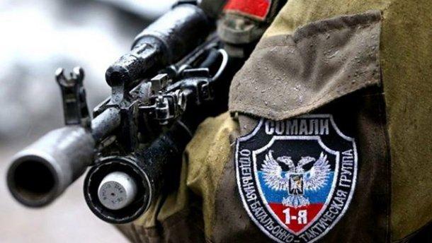 Трех пророссийских боевиков задержали правоохранители