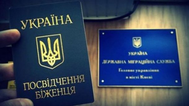 Известный российский общественный деятель попросил политического убежища, – Госпогранслужба
