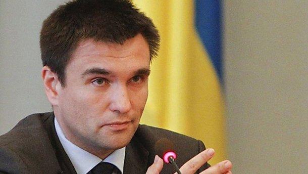Украина подаст в суд на Россию из-за аннексии Крыма