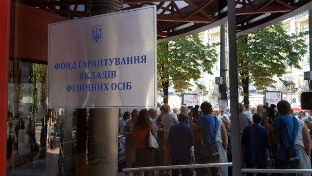 Чучело Гонтаревой и шины – возмущенные вкладчики снова вышли на протест