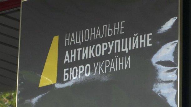 Сытник заявил о медийной кампании против НАБУ
