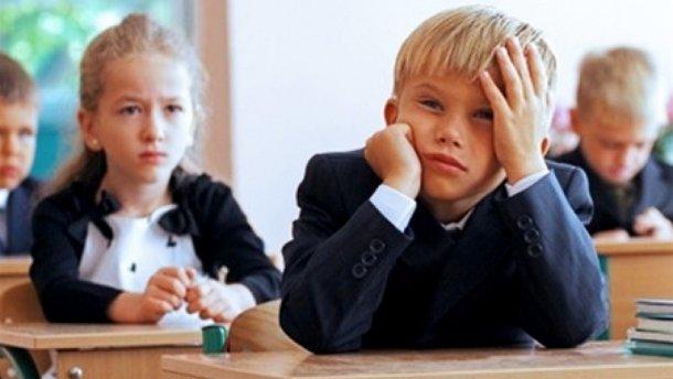 Какие еще изменения Минобразования придумало для школьников