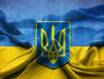 Топ-10 интересных фактов об украинском флаге