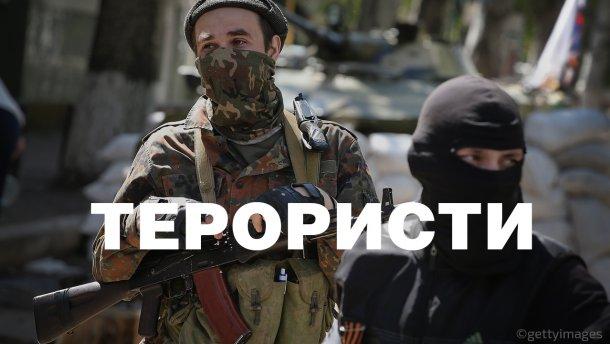 Диверсантка «ДНР» добивала украинских солдат в Торецкой больнице (ВИДЕО)