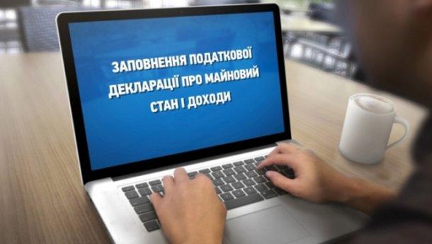 НАПК закрыло доступ к системе электронного декларирования