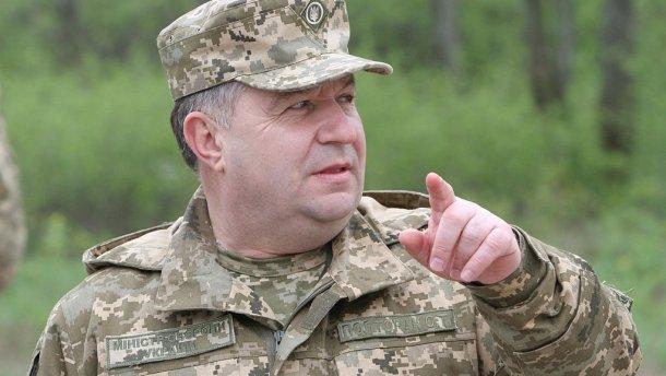 Россия открыла дело против Полторака