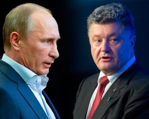 Путин планирует захватить всю Украину — Порошенко